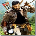 Peranmai movie